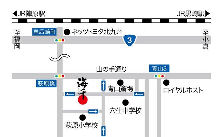 八幡店 地図